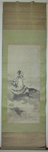 20: Signed Vintage Oriental Scroll Painting Man On Fish