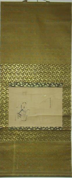 22: Vintage Signed Oriental Scroll Painting Of A Man