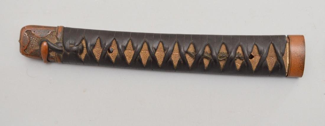 Circa 14th Century Early Japanese Sword - 6
