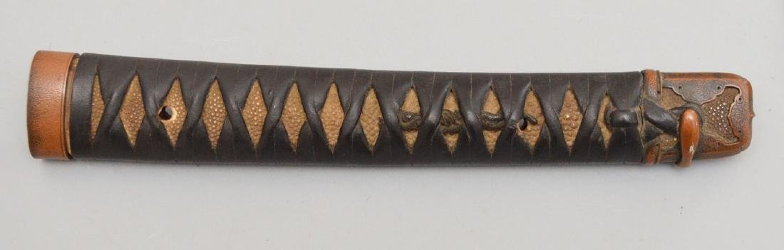 Circa 14th Century Early Japanese Sword - 7