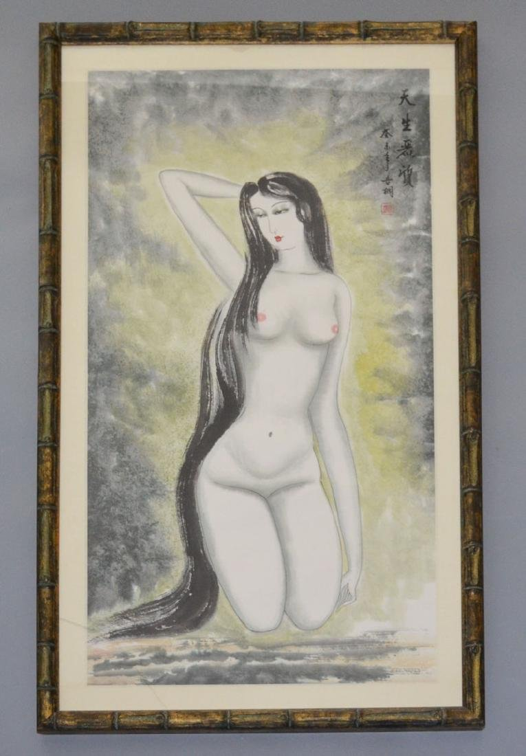 Signed Chinese Nude  Woman Watercolor Painting