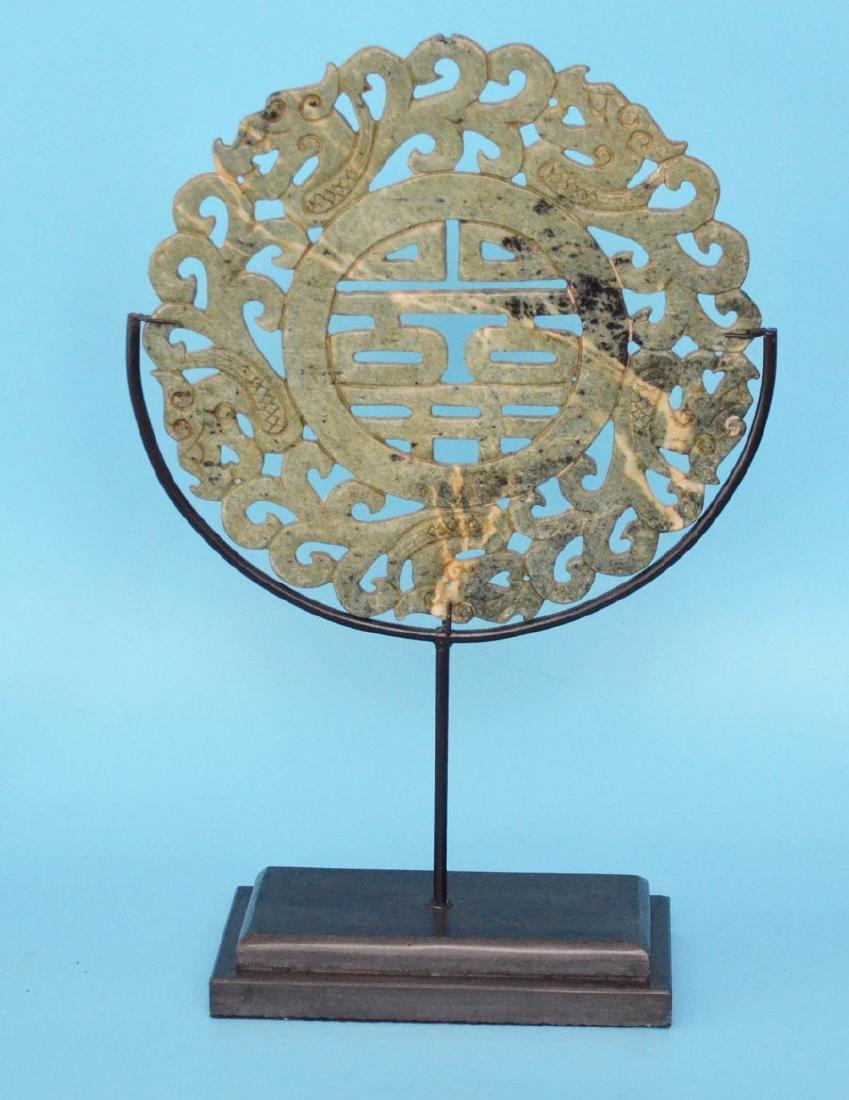 Large Chinese Carved Hardstone Bi-Disc