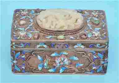 Stunning Chinese Jade & Enamel Silver Box