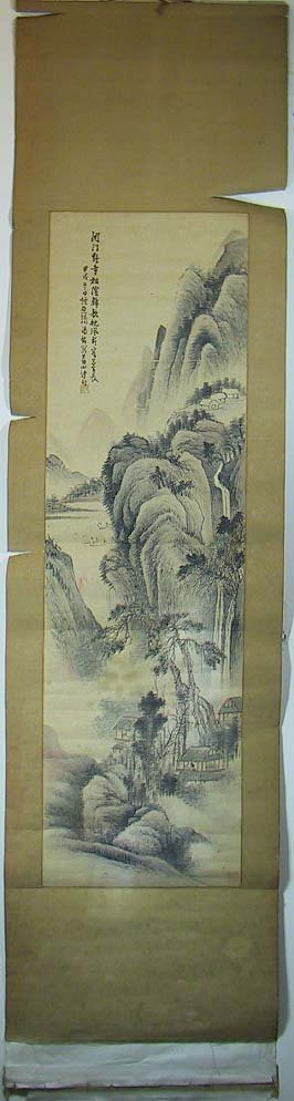 15B: Signed Vintage Chinese Scroll Painting  Mountains