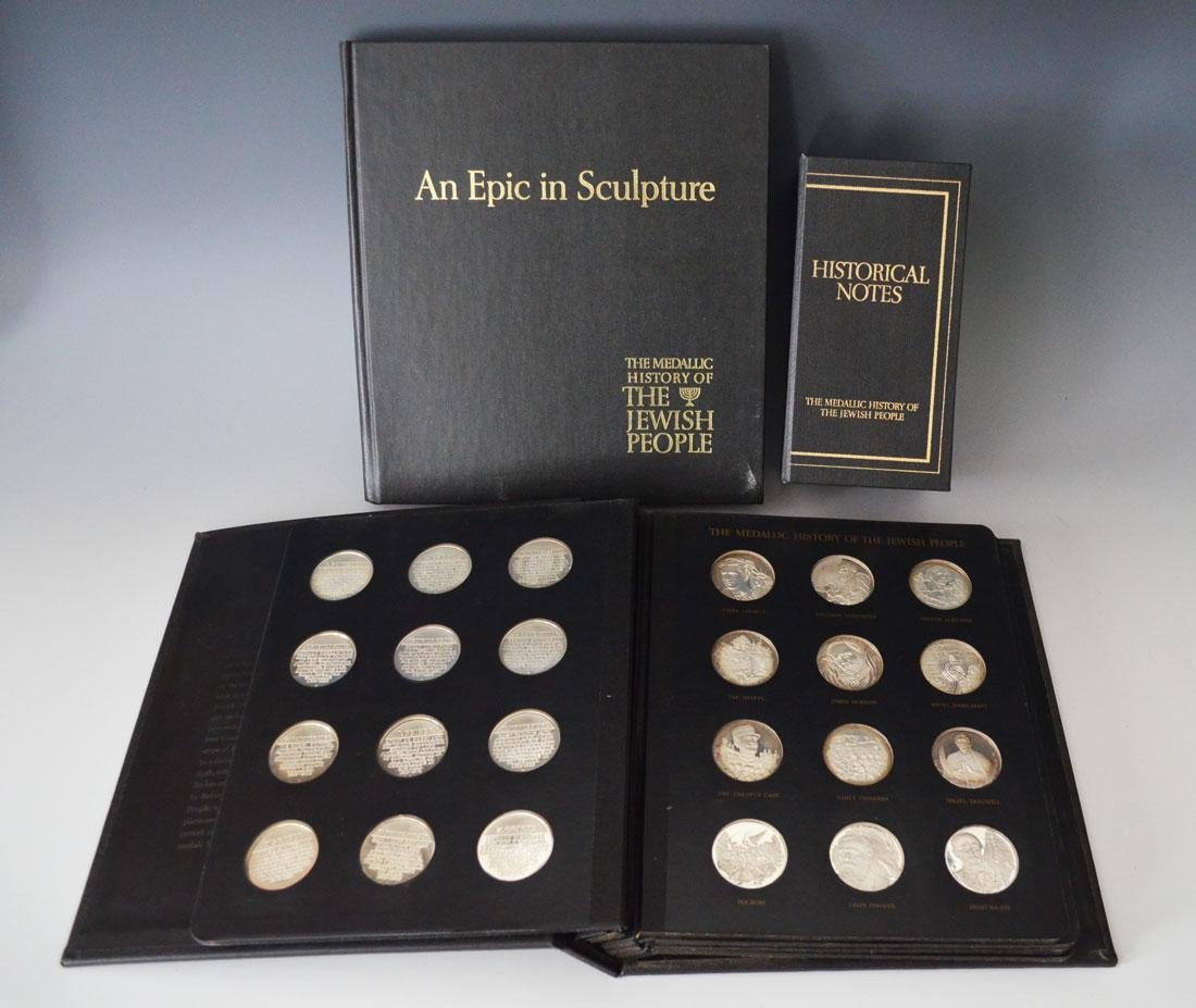 History of Jewish People Sterling Silver Coins