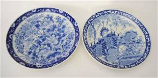 Pr Of Large Blue White Chinese Porcelain Chargers