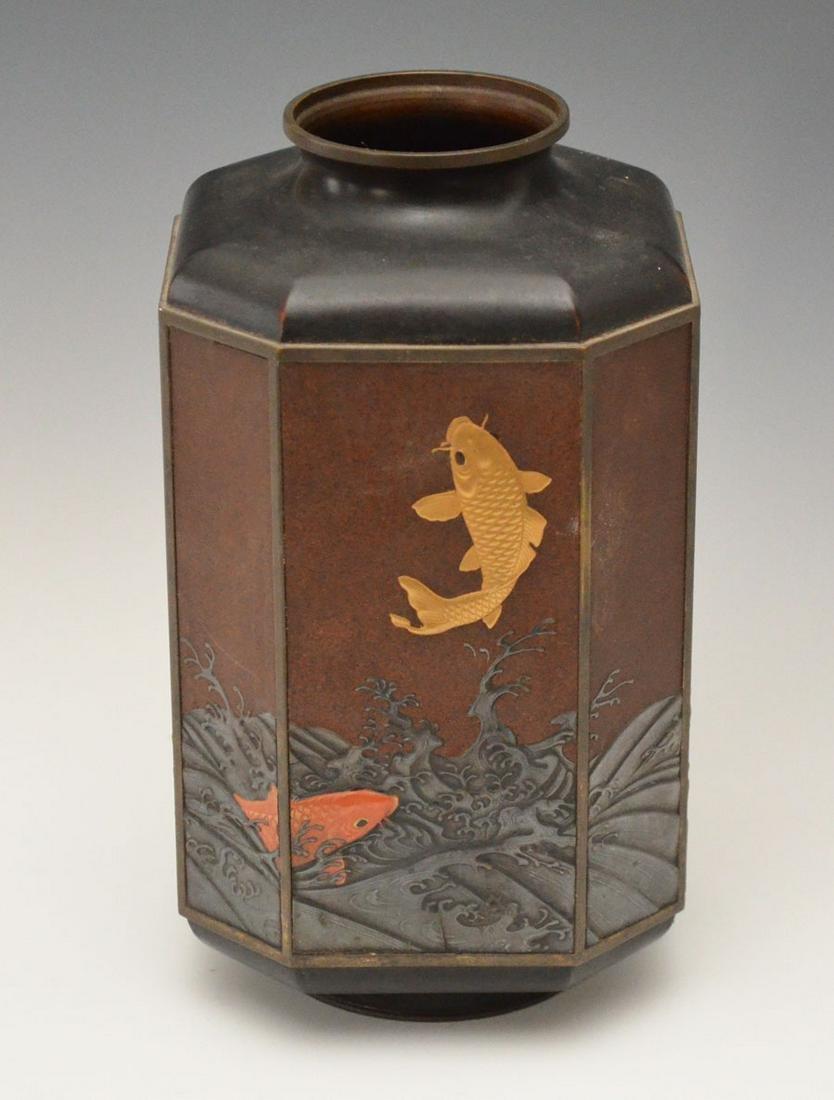 Signed Antique Japanese Bronze Vase with Koi