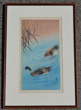 Komoro Sereki Woodblock Print