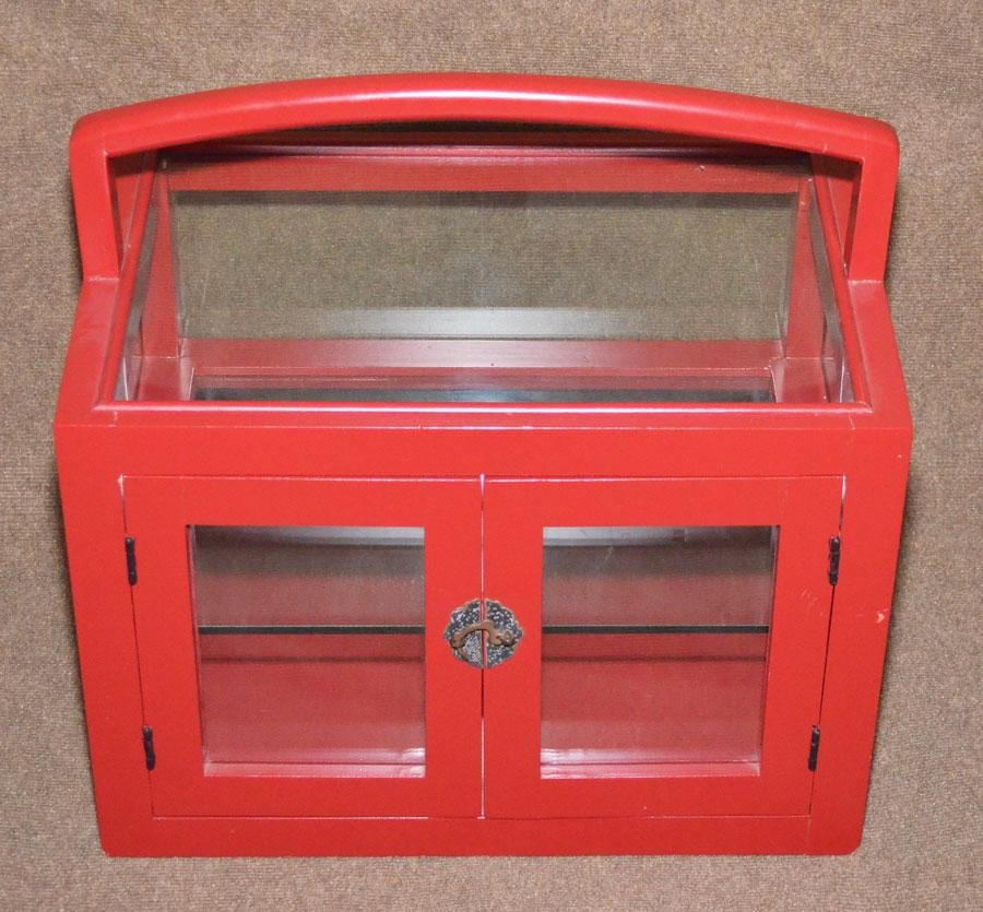 Chinese Red Glass Display Case with Handle