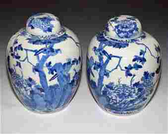 Pr of Lg, Signed Chinese Porcelain Ginger Jars