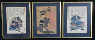 3 Japanese Woodblock Prints Samurai  Geisha