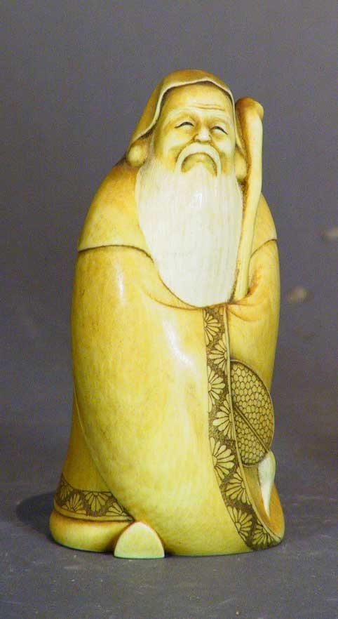 5: Well Carved Signed Ivory Figure Oriental Musician
