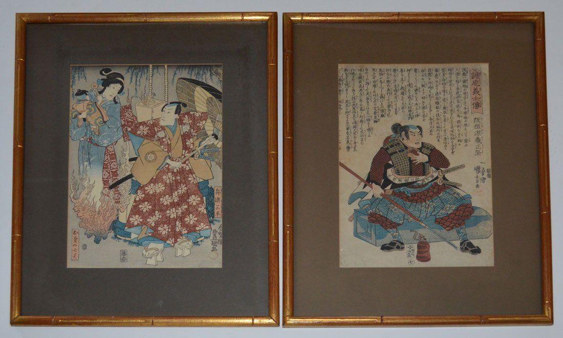 2 Japanese Woodblock Prints (Geisha & Samurai)