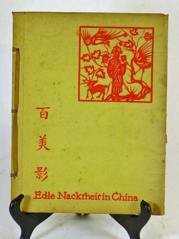 34: Nudes Edle Nacktheit in China Book