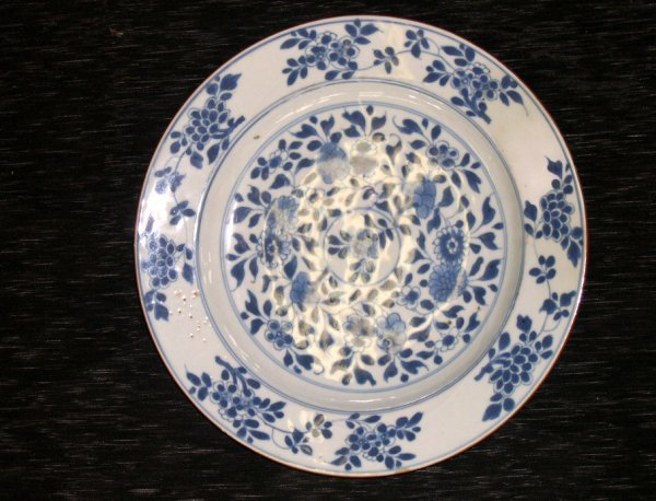 448: Ch'ine Lung Porcelain Dinner Plate