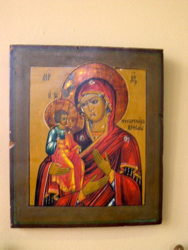796: Polychromed Greek Orthodox Wooden Ikon