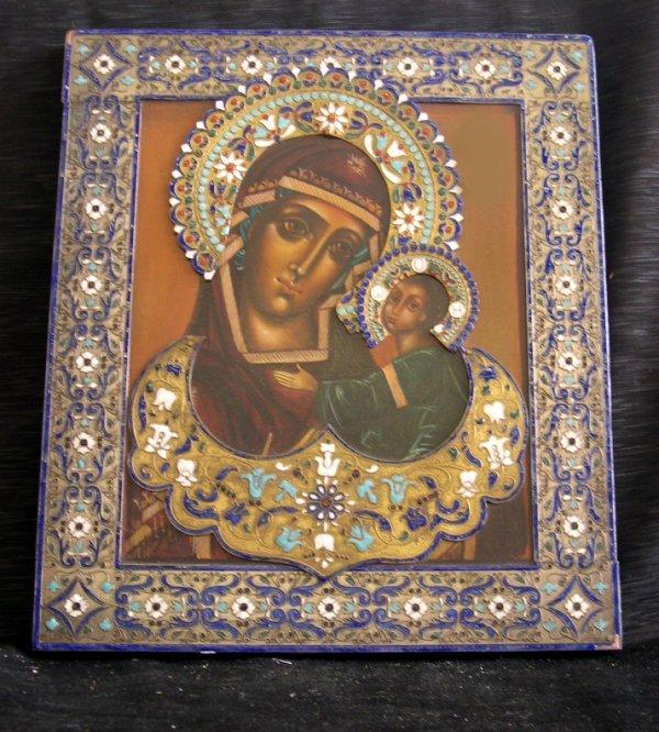 797: Russian Polychromed Wooden Ikon