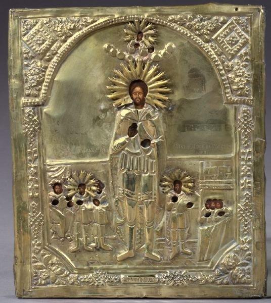751: Russian Polychromed Wooden Ikon