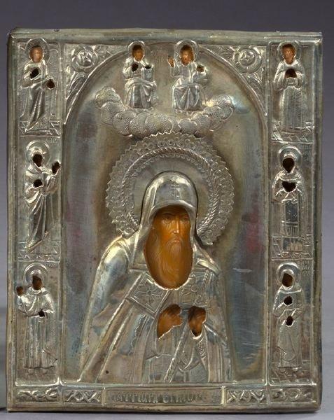 752: Russian Polychromed Wooden Ikon