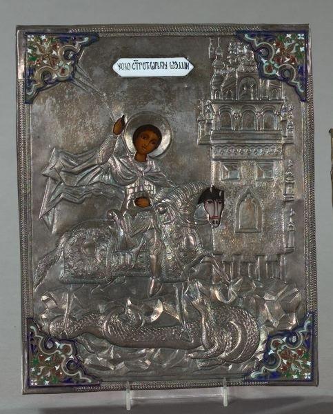 731: Russian Polychromed Wood Ikon