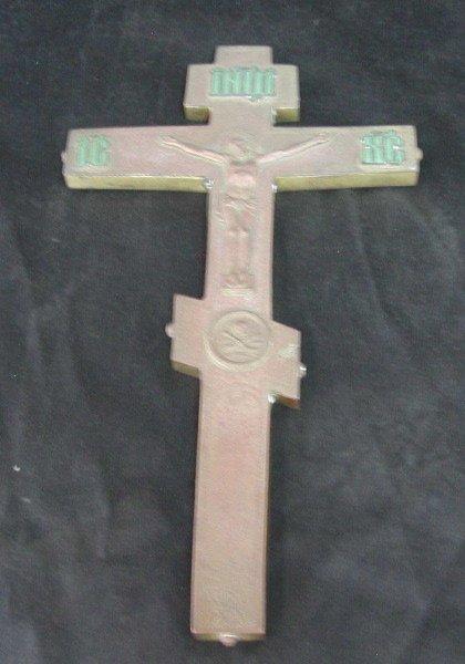 759: Russian Copper Processional Crucifix