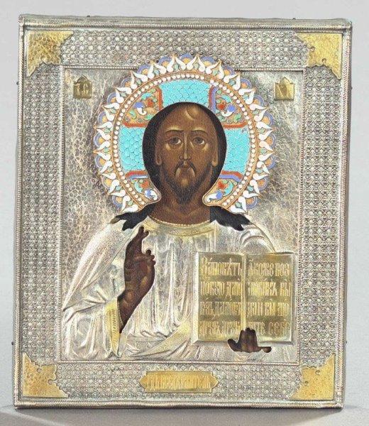 761: Russian Polychromed Wooden Ikon