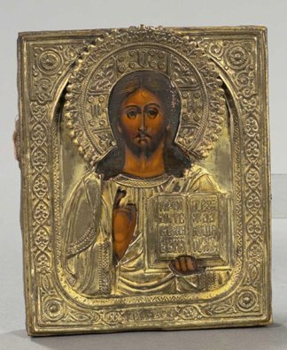 754: Russian Polychromed Wooden Ikon