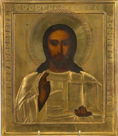 803: Russian Polychromed Wooden Ikon