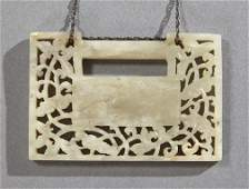 118: Chinese Carved White Jade Pendant Plaque,