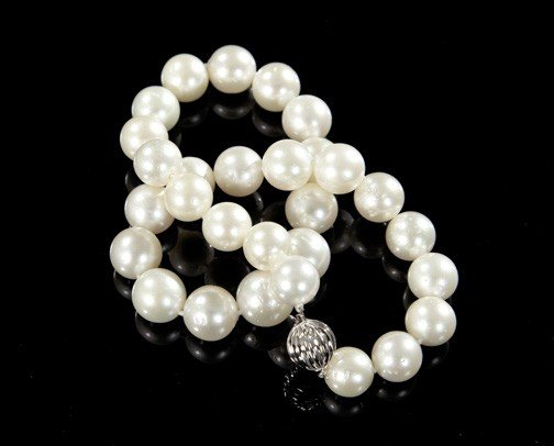 873: South Seas Cultured Pearl Necklace
