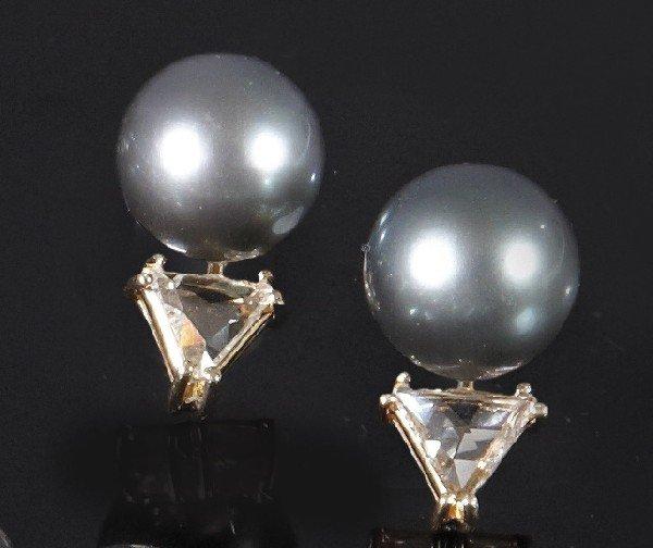 746: Gold, Pearl and Diamond Earrings