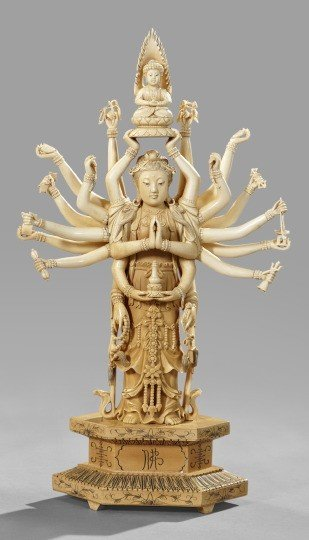 318: Impressive Chinese Carved Ivory Figure