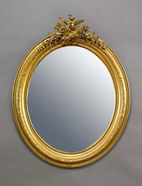 14: FRENCH GILTWOOD MIRROR