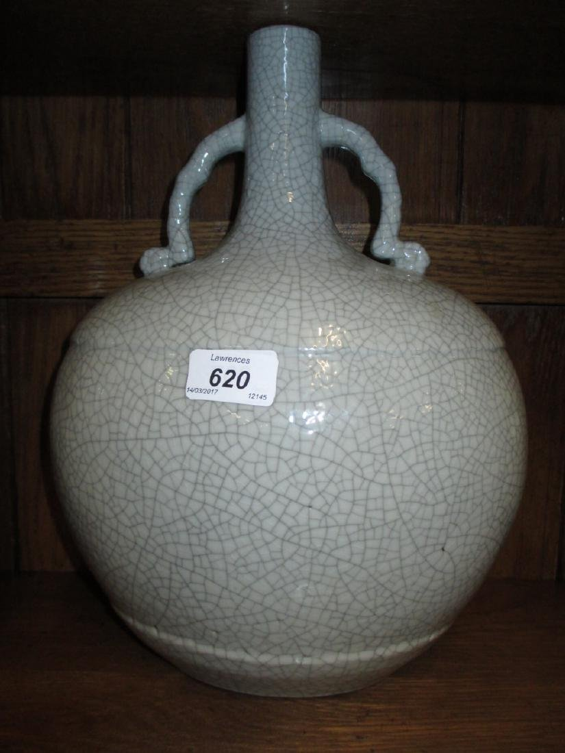 Chinese grey crackle glazed two handled moon flask with