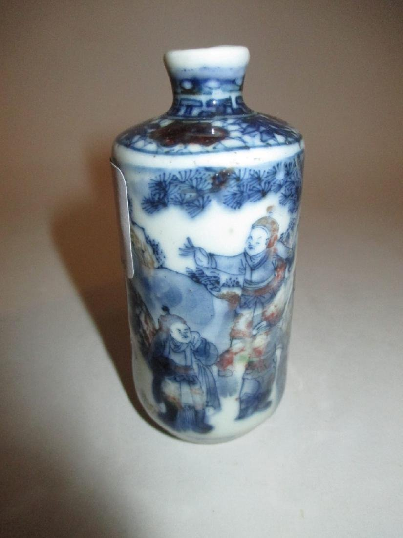 Miniature Chinese cylindrical porcelain vase decorated