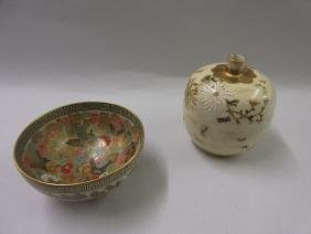 Japanese Satsuma pottery bowl decorated with multiple