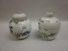 Chinese porcelain lidded jar painted with figures