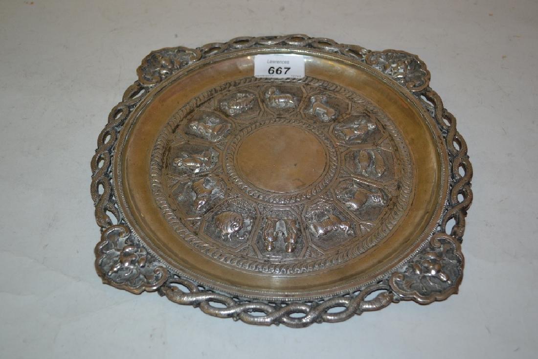 19th Century Indian white metal salver, the pierced
