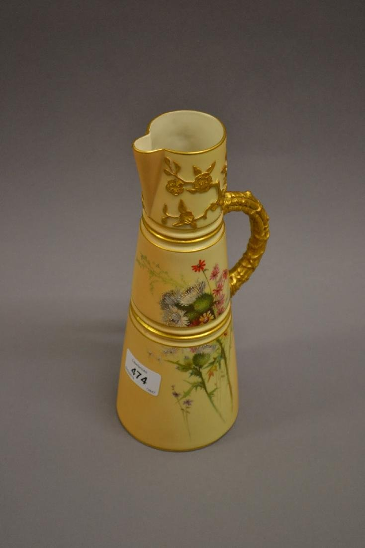 Royal Worcester Japanesque vase of ribbed tapering form