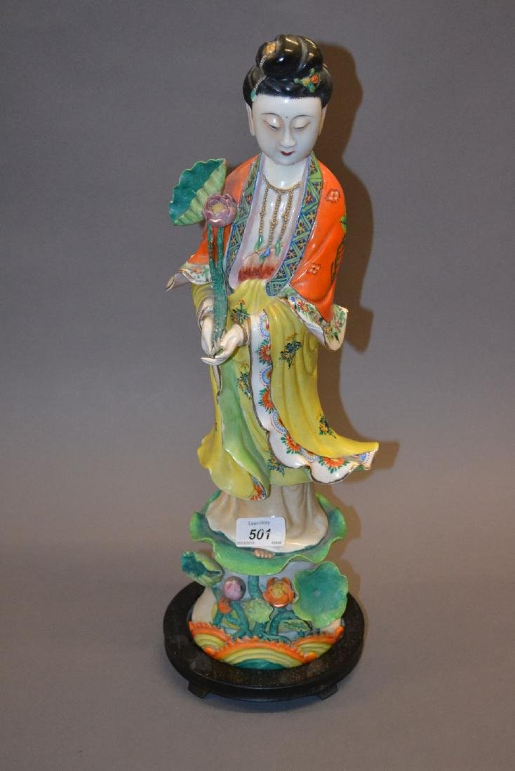 20th Century Chinese porcelain figure of Quan Yin on a