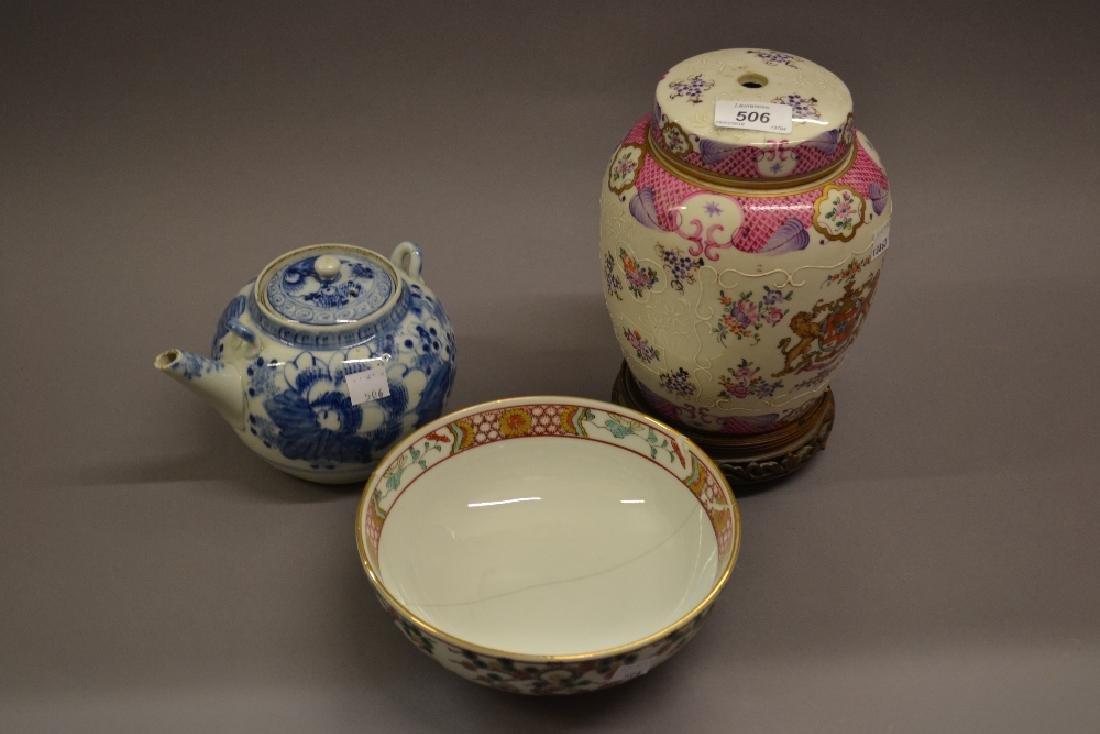 Samson porcelain armorial lamp base, famille vert bowl