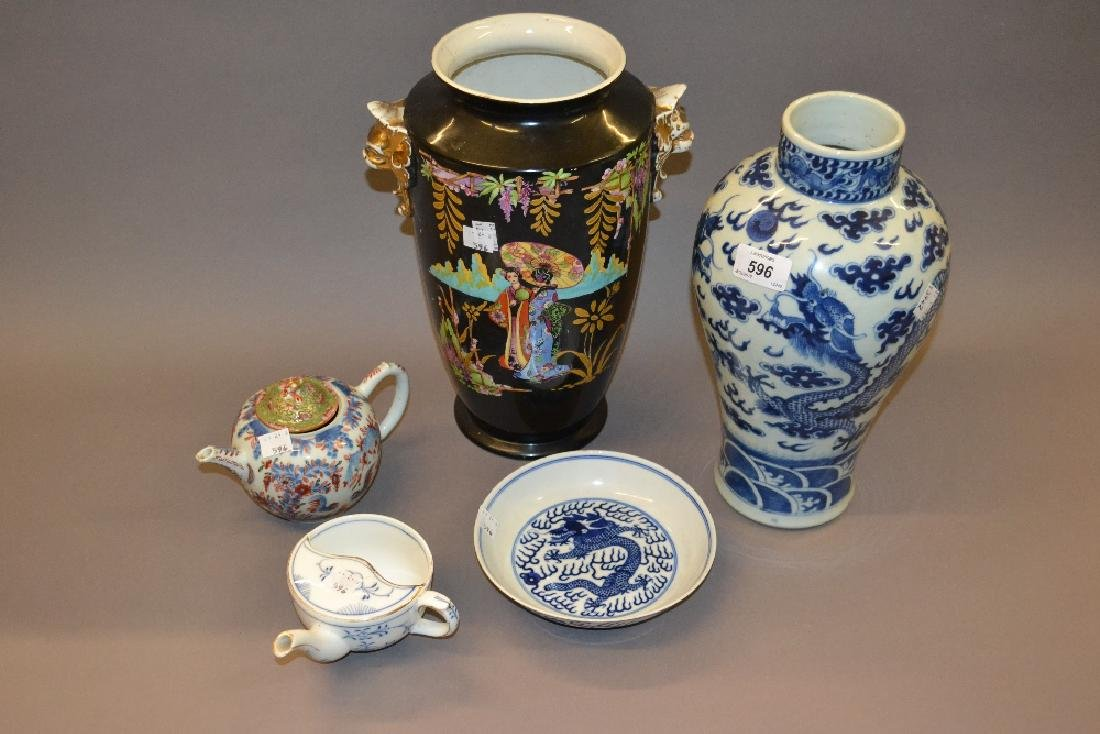 Chinese blue and white baluster form vase decorated