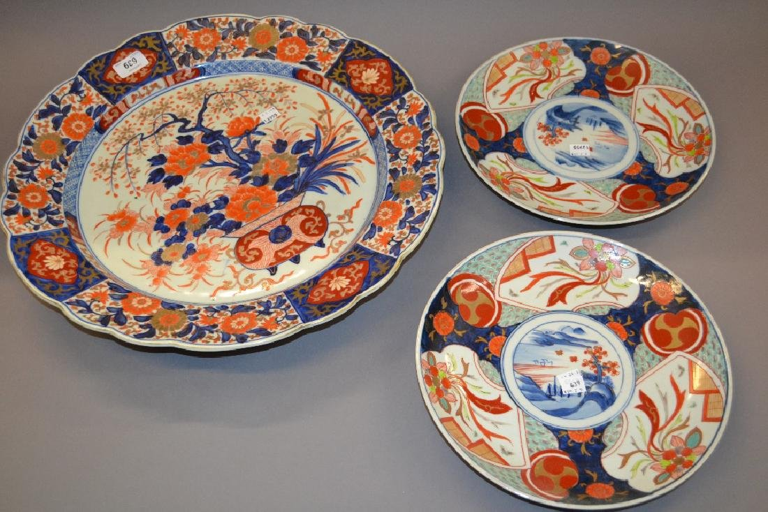 Large 19th Century Japanese Imari charger, 18ins
