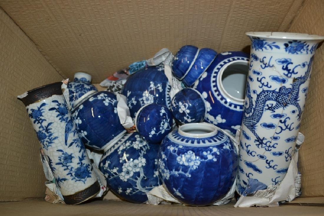 Chinese blue and white prunus blossom ginger jar and