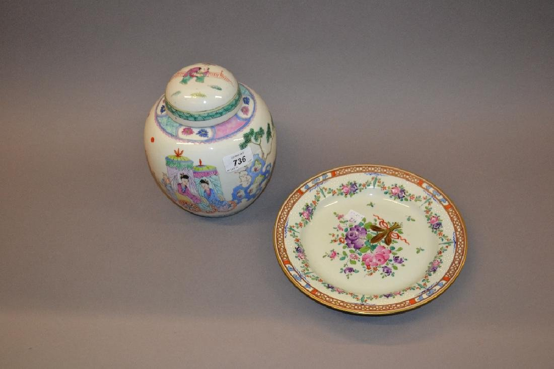 Chinese ginger jar and cover painted with figures,