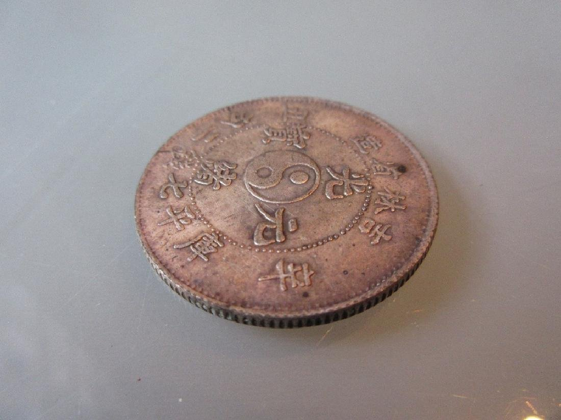 Early 20th Century Kirin province seven Candarins (one