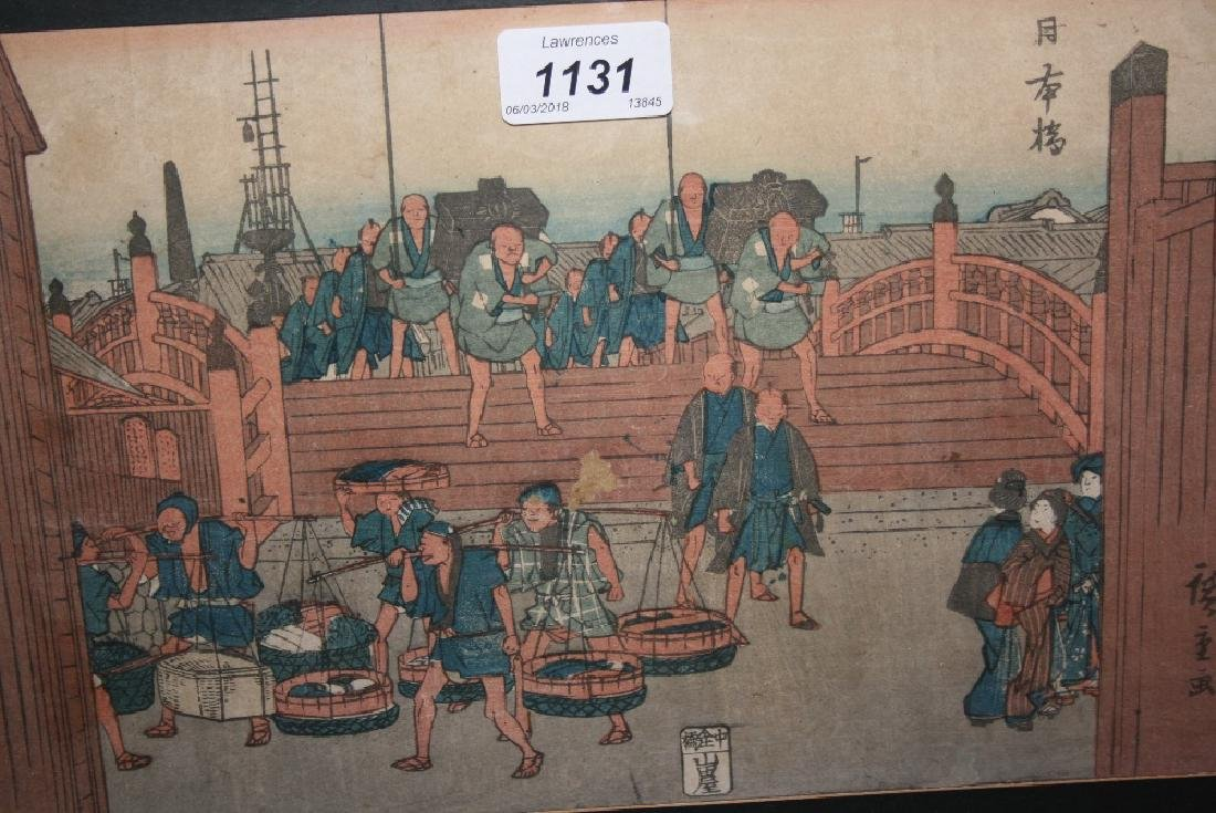 Japanese wood block print, figures carrying goods