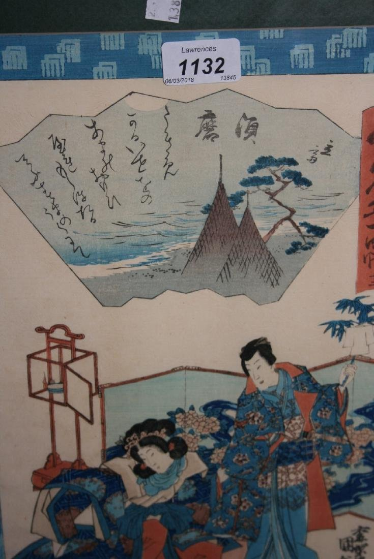 Pair of Japanese wood block prints, figures before fan