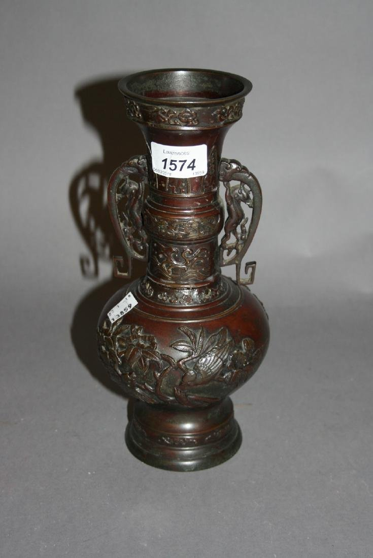 Oriental bronze two handled baluster form vase