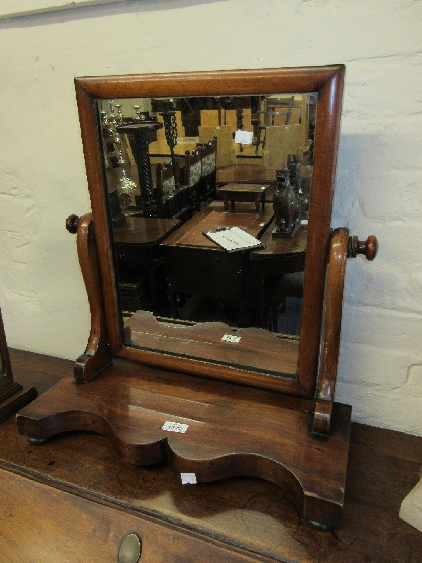 Victorian mahogany rectangular swing frame toilet